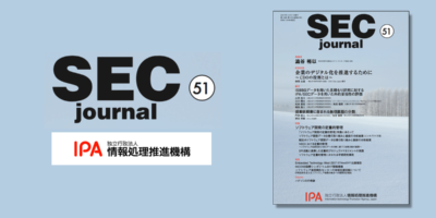 Professor Kamioka 's interview spot was released in the 51 issue of SEC journal.