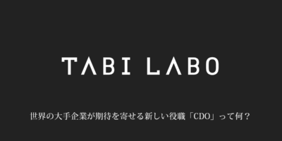 Chief Communication Officer's interview was published in TABI LABO.