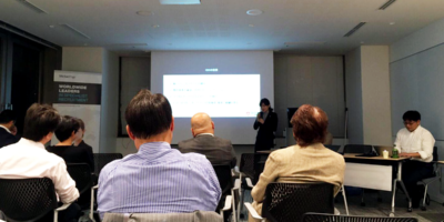 CDO Club Japan delivered a speech at Michael Page Japan