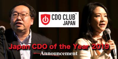 Japan CDO of the Year 2019 Awards