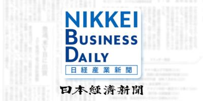 日経産業新聞に代表理事・加茂純のコメントが掲載