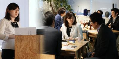 CDO会議『デジタル変革のリーダー「CDO」の世界的潮流』開催レポート