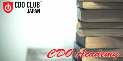 CDO Academy:Executive Leaders' Programme for Digital Transformation 開催のお知らせ