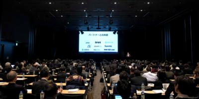 日本ビジネスプレス社主催イベントで最前線CDO3名によるパネル開催