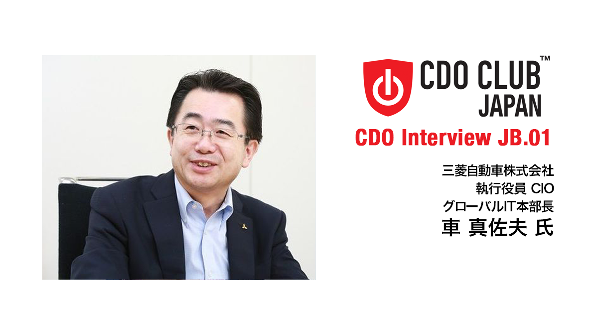 CDO Interview JB.01
