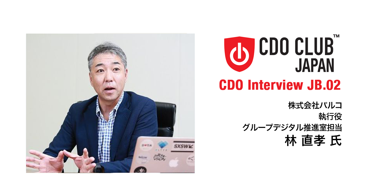CDO Interview JB.02