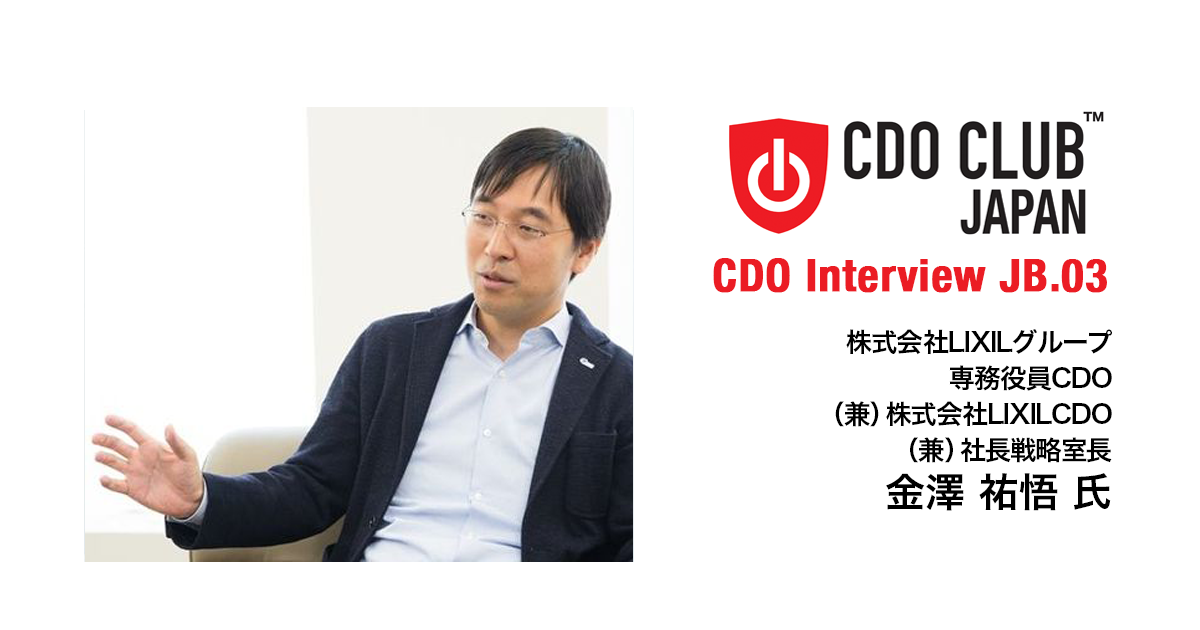 CDO Interview JB.03