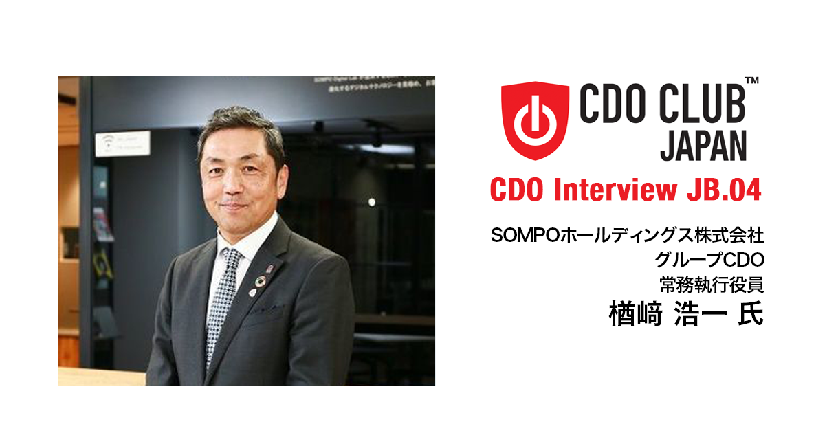 CDO Interview JB.04