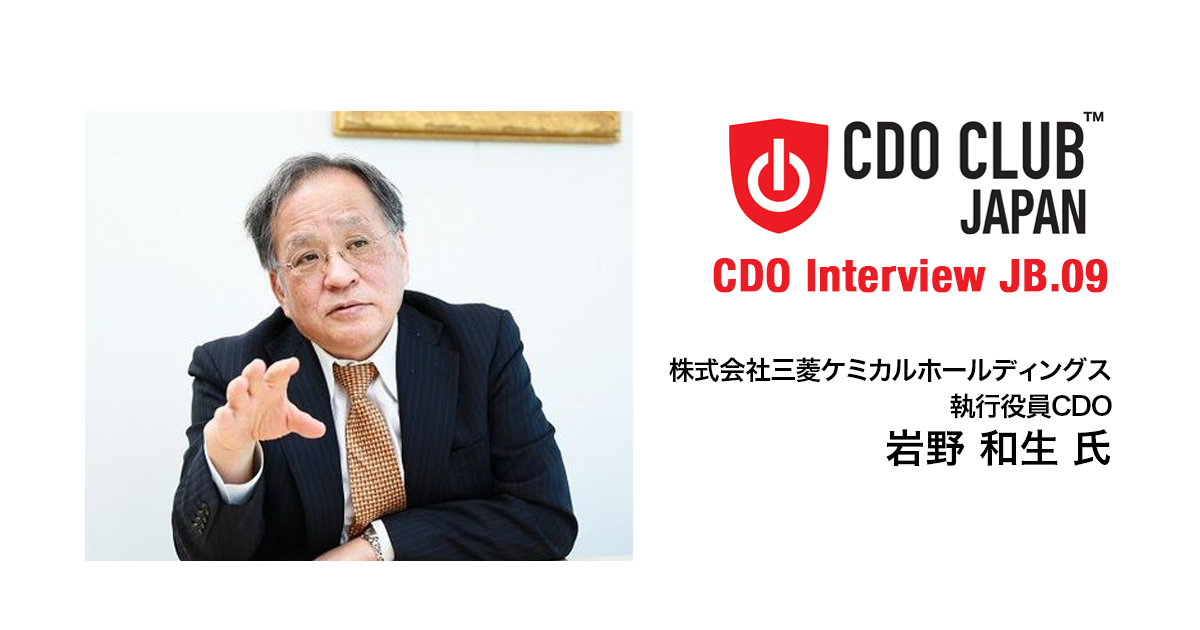 CDO Interview JB.09