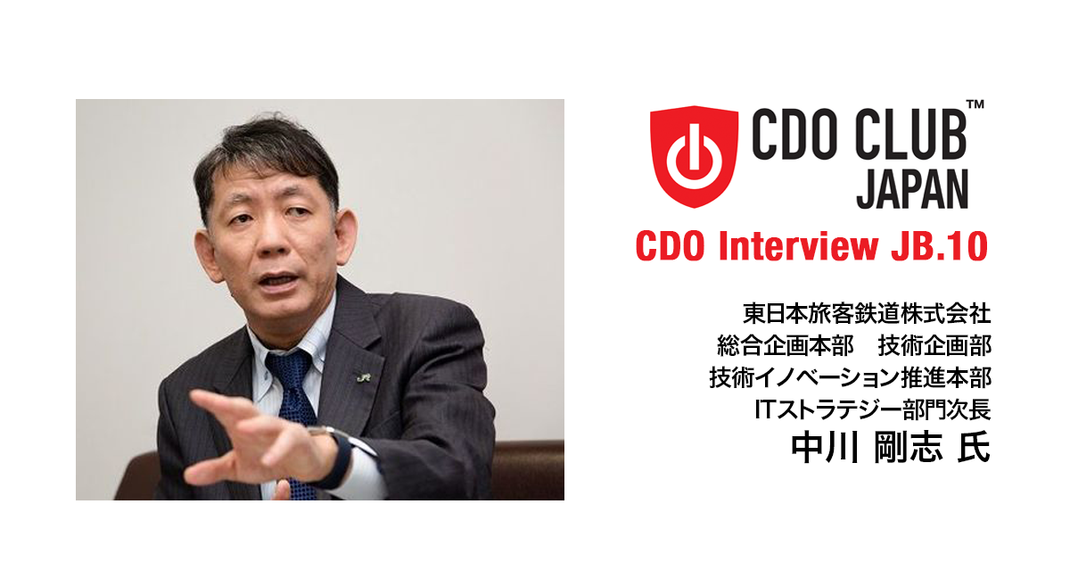 CDO Interview JB.10