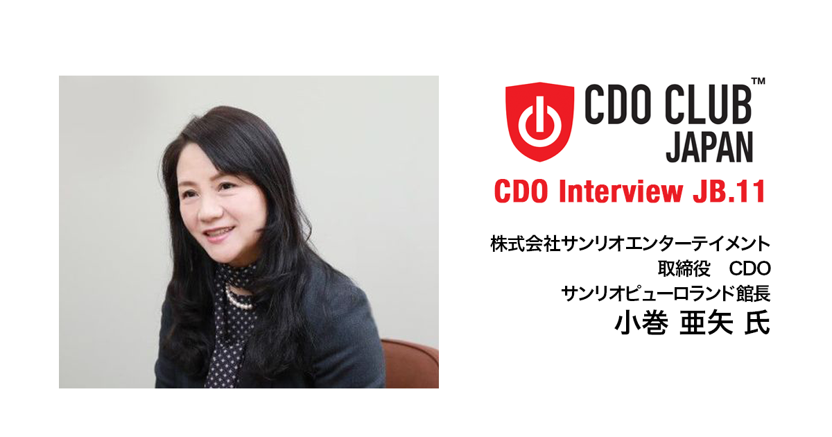 CDO Interview JB.11
