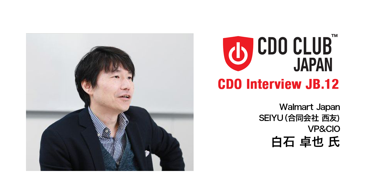 CDO Interview JB.12