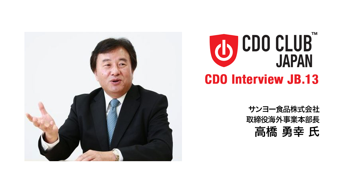 CDO Interview JB.13