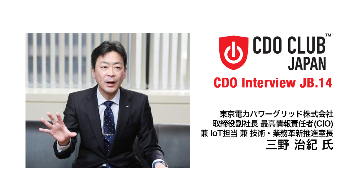 CDO Interview JB.14