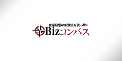 CDO討論会「日本の経営者は、DXへの切迫感がなさすぎる」