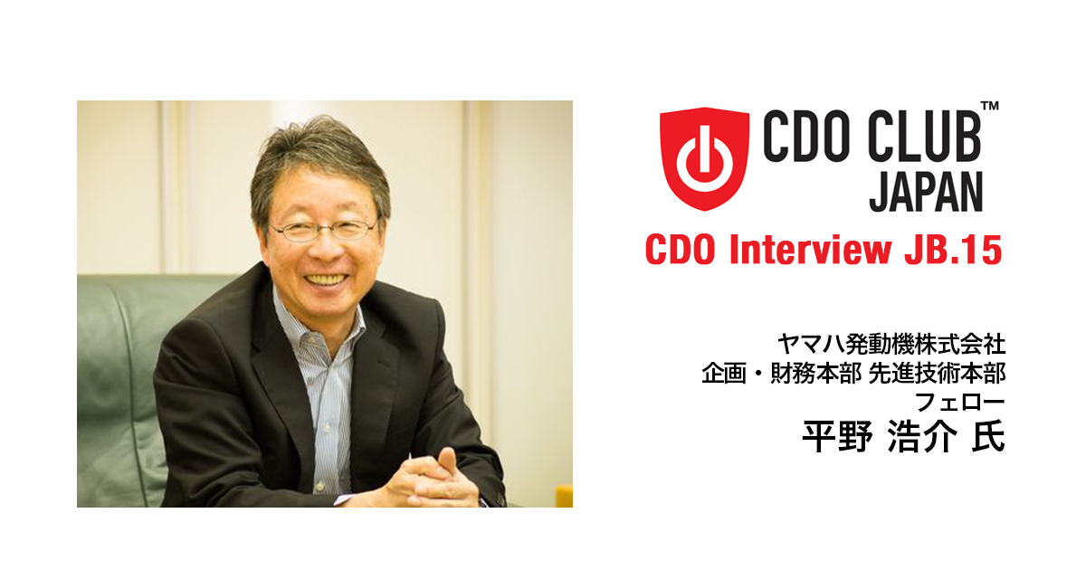 CDO Interview JB.15