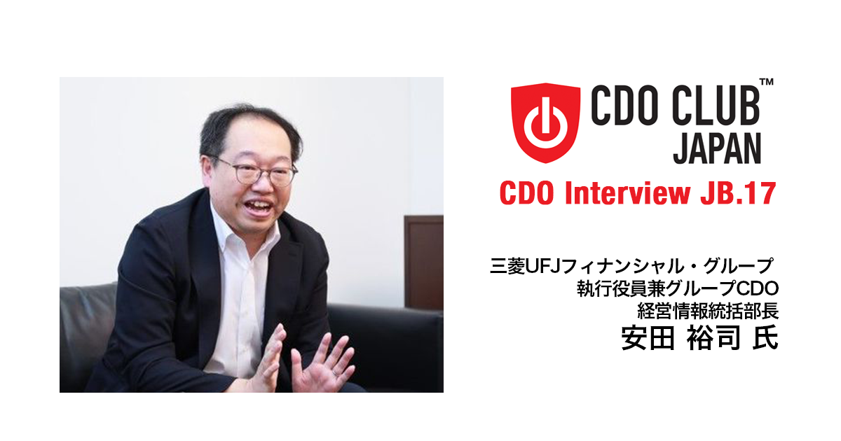 CDO Interview JB.17