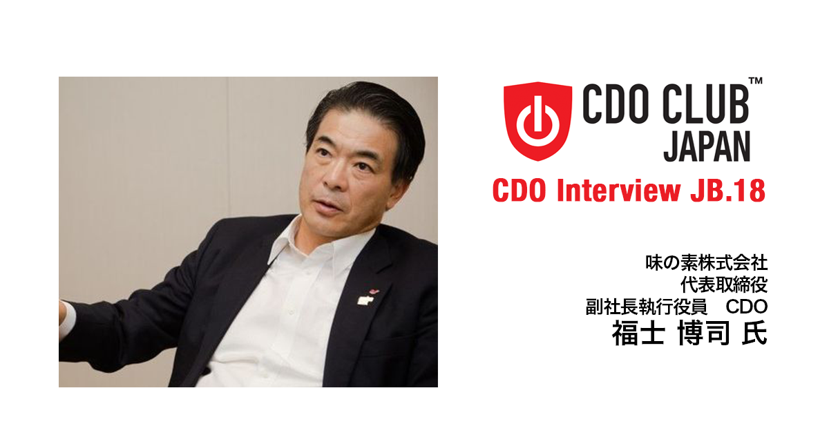 CDO Interview JB.18