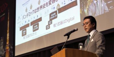 CDO Online Summit Tokyo 2020 好評のうちに終了