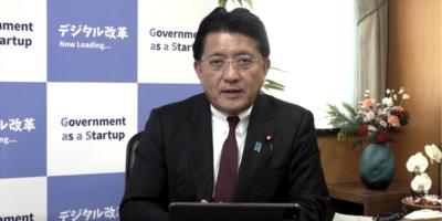 平井デジタル改革担当大臣情報通信技術(IT)政策担当大臣 内閣府特命担当大臣(マイナンバー制度)がCDO Summit Tokyo 2020 Winterにて政府DXとデジタル社会にむけた連携についてメッセージします