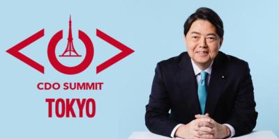 CDO Summit Tokyo 2021 Summer に林芳正議員(自民党経済成長戦略本部座長)が登壇